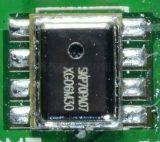 汽车发动机用压力传感器芯片