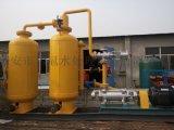 冷凝水回收設備廠家 密閉式蒸汽冷凝水回收裝置 蒸汽回收機