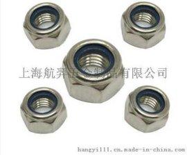 厂家直销GB889尼龙锁紧螺母 尼龙螺母 六角螺母 不锈钢螺母批发