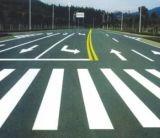 丙烯酸道路划线漆刷上多久不脱落