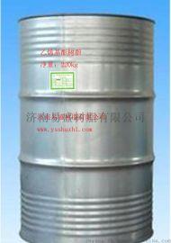 耐高温【耐强酸】 酚醛环氧乙烯基树脂