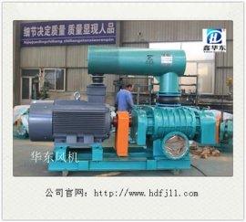 厂家直销鼓风机、厂家直销罗茨鼓风机、曝气增氧罗茨鼓风机 污水处理设备