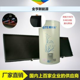 太阳能集热器金亨平板黑铬集热器厂家批发价格