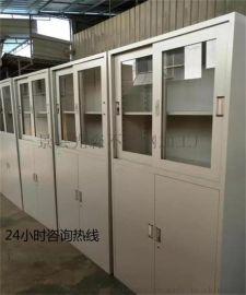 光森专业生产钢制光森办公室文件柜