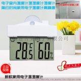 廠家直銷數位顯示家庭溫溼度計超大屏顯示 屋形吸盤設計 H208H