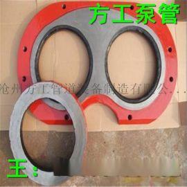 批发中联 三一 泵车配件S管 眼镜板切割环 厂家直销