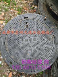 成都市崇州元通兴达铸造厂|雅安给水井盖雅安给水井盖,市政道路井盖