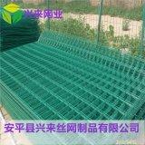 景区围栏网 衡水围栏网 现货供应护栏网