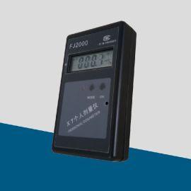 FJ-2000辐射剂量检测仪 射线报 仪 个人射线剂量报 仪