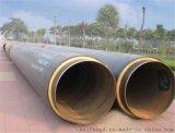 河北廊坊大城直埋式預製保溫管DN450