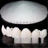 高透义齿用钇稳定二氧化锆齿科陶瓷材料透明陶瓷