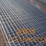 鋼格板分類【鋼格柵,網格板,踏步板,溝蓋板】金耀捷供應