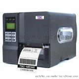 供應TSC244/TSC243E/TSC2404/TSC247條碼印表機 打標機