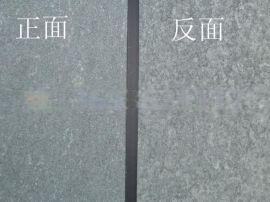 惠华2440*1220增强纤维水泥压力板,埃特板