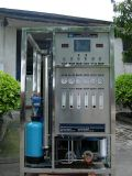 水处理设备超纯水机厂家直销