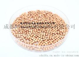 高纯铜 5N铜颗粒 99.999%铜颗粒 厂家供应