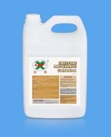 京典高泡地毯清洁剂3.785L 地毯水 地毯清洗剂 除污清洗液