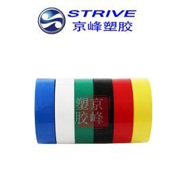 京峰PVC电工胶带