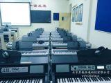 供应职业中学学前教育专业建设电子钢琴教室设备