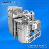 不鏽鋼萬能粉碎機帶除塵裝置適合粉碎中藥材、化工原料