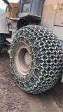 盛峯17.5-25雙耐磨鍛造輪胎保護鏈