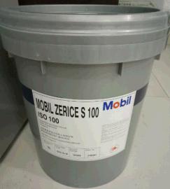 MOBIL ZERICE S100 美孚斯力士S 100合成冷冻机油