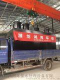 昆明wsz-3一体化地埋式污水处理设备 养猪场污水处理设备