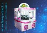 自动抓娃娃机豪华版广州厂家直销自助管理系统娃娃机