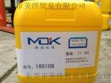德国默克6020涂料消泡剂有机硅消泡剂工业助剂消泡剂消泡剂厂家