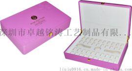 精油盒 精油包装盒 包装盒皮盒 精油盒皮盒