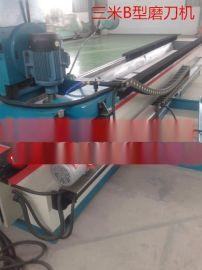专业生产粉碎磨刀机,铣刀钻头自动磨刀机,电磁自动磨刀机