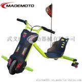 全国销量领先儿童专用ES1212电动滑板车