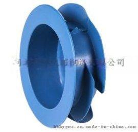 汉洋给水管防尘帽|给水管塑料防尘帽全国直销|DN90给水管塑料防尘帽厂家