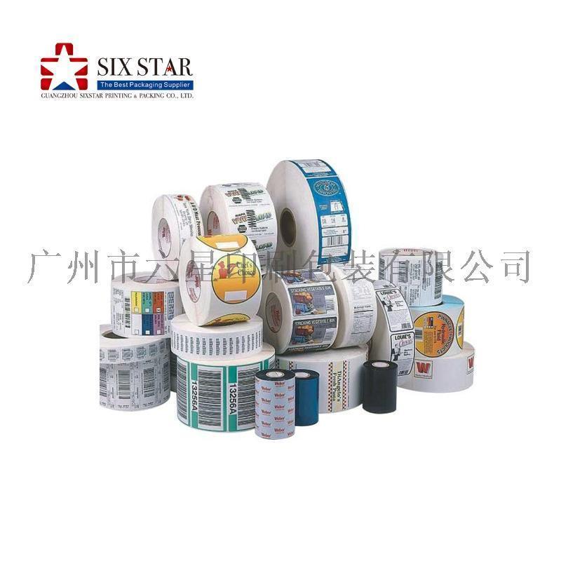 平价产品标签不干胶条码贴纸印刷PVC不干胶