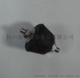 杭州顺睿橡塑制品有限公司专业生产橡胶减震器