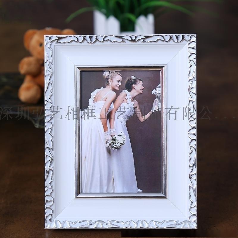 PS發泡塑料相框 定製擺臺小相框7寸10寸照片像框婚紗影樓相框