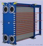 蒸汽冷热交换器机 304不锈钢SONDEX 板式热交换器