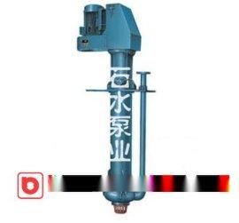 液下泵曲线, 65QV-SP立式渣浆泵