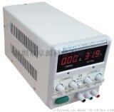 S-303DM 龍威毫安培電源 30V3A可調 直流穩壓電源 精確度0.001