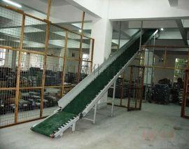 爬坡线  斜坡皮带线  PVC爬坡输送机  爬坡流水线