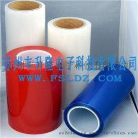 PVC明兰保护膜 保护膜厂家 蓝色PVC保护膜