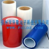 PVC明蘭保護膜 保護膜廠家 藍色PVC保護膜