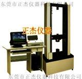 广东气杆疲劳试验机,正杰仪器阻尼器疲劳试验机