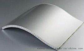 铝单板规格-宁波铝单板**报价