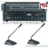 ZW CS5000專業會議系統, 手拉手系統CCS580, DCS580