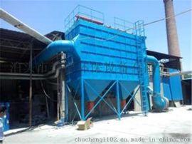 MC型锅炉布袋除尘器 单机袋式除尘器设备