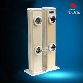 XL-B100激光对射探测器