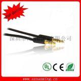 3.5mm对3.5mm双声音频线3.5公对公对录线