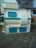出售二手江苏牧羊1吨双轴桨叶饲料混合机正规厂家