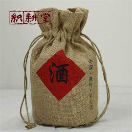 麻布袋定制 面粉麻布袋加工厂家 麻布 袋厂家